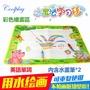 神奇水魔法水畫布水寫毯(1*水畫布+2*畫筆)動物世界主題寶寶繪畫學習 爬行毯 兒童早教益智玩具