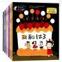 好玩的數學繪本(第1輯)套裝10冊  3-6歲韓國暢銷的數學啟蒙繪本