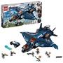 (戰神本舖) LEGO 樂高 漫威超級英雄系列 復仇者聯盟4 終局之戰 終極昆式戰鬥機 76126