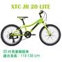 【忠明自行車】捷安特 XTC JR 20 LITE 20吋 青少年自行車 青少年腳踏車 兒童腳踏車 鋁合金 腳踏車