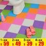 浴室地墊 瀝水作用 (六色) 浴室踏墊防滑墊 拼接地墊 巧拼【MM-E025】