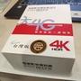 全新半價EVPAD MK-7電視盒 4G 支援4K