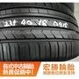 【宏勝輪胎】中古胎 落地胎 維修 保養 底盤 型號:235 40 18 WINRUN R330 9成新4條含工$7000