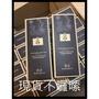 現貨衝評價 RYO 呂 最頂級黑瓶 和生潤 洗髮精80ml