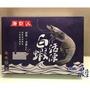 送禮必推「海口人活凍白蝦」禮盒—26/30規格