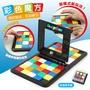 外貿兒童益智拼圖智力彩色對戰魔方親子互動競技魔方桌面遊戲玩具