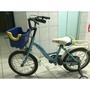 二手GIANT腳踏車(高雄自取)