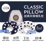 六甲村甜心樂活枕&甜心枕套/經典哺乳枕&經典枕套/月亮枕/孕婦枕