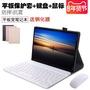 現貨 三星Galaxy Tab A 8.0英寸2019保護套網紅SM-T290平板電腦防摔皮套全包邊創意T295藍牙鍵盤