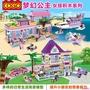 「懶貓」兼容樂高積木夢幻公主系列益智拼裝拼插兒童玩具別墅6-8-10歲女孩
