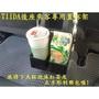 [彬工廠] TIIDA (2006~2012年) 後座乘客專用置杯架~!(運費另計~!)  0 競標