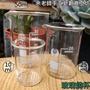 【工具】玻璃燒杯 <近似值>【余老師手工皂創意工坊】