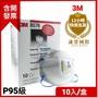 3M口罩P95級8576去除蒸汽酸性氣體異味 (謙榮國際N95)
