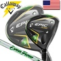 CALLAWAY GOLF EPIC FLASH FAIRWAYWOOD(kyaroueigorufuepikkufurasshufeaueiuddo)相等流通綠色50軸USA型號 Sportia Rakuten Ichiba Shop