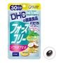 ☆出清特賣☆DHC冷壓初炸椰子油+修身素 30日/60粒
