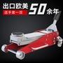 通潤 汽車用千斤頂 鋁合金千斤頂 換胎汽修工具1.5噸/2.5噸/3T