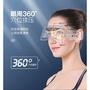 2019新款眼睛按摩器 眼睛按摩儀 眼部震動舒壓按摩 護眼儀保護視力  充電式按摩儀,現貨