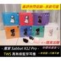 【現貨促銷#加贈矽膠保護套】Sabbat X12 Pro 魔宴 藍芽 5.0 真無線 藍芽耳機 ~ 多色可選 24H 快速出貨