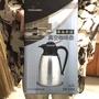 咖啡 保溫壺