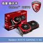 【喬傑數位】msi微星 顯示卡Radeon RX 570 GAMING X 4G S000133