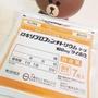 🔅現貨🔅日本 處方箋溫感貼布(7枚入)  100mg