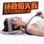 🔥台湾现货🔥  免运‼️  適合全家人的好物 臥式頸椎牽引器 手動氣囊 頸椎寶 頸椎牽引 頸椎按摩器 舒椎器 頸架鬆