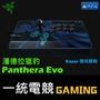 【一統電競】雷蛇 Razer Panthera Evo 潘德拉獵豹 PS4 頂級搖桿 快打旋風 格鬥天王 大搖