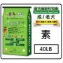 {宅配免運費} Vege Pet 維吉 素食狗飼料 適合成犬/老犬 40LB(18.14公斤) $820