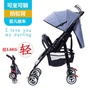 【現貨】嬰兒車推車可坐可躺輕便折疊超輕小巧兒童寶寶小孩手推車簡易傘車