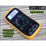 【黃皮貓】KGE045 台灣艾瑞普 830XL 背光 數位液晶 三用電表 電錶 數位 電表 電壓表 三用電錶 萬用電表
