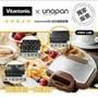 VWH-140  台灣限定版 UNOPAN Vitantonio 3合1多功能鬆餅機