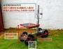 農車 農用椅 草莓車 (高低可調-附杯架) 工作車 農務車 採果椅 採收車 園藝車