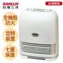 【SANLUX台灣三洋】陶瓷電暖器 R-CF325TA