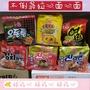 現貨 🇰🇷韓國不倒翁拉麵 起司拉麵🧀 辛拉麵🌶️ 泡菜拉麵🍜