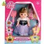 【Playful Toys 頑玩具】智能娃娃組(兒童玩具 智能仿真娃娃 會說話的洋娃娃 寶寶玩具)