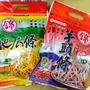 錦記 地瓜酥/芋頭酥