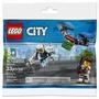 [qkqk] 全新現貨 LEGO 60234 警察抓小偷 樂高city系列