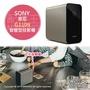 日本代購 SONY Xperia Touch G1109 智慧型 投影機 桌面投影 紅外線觸碰 人體偵測