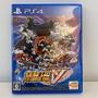 PS4-超級機器人大戰V【日文版】