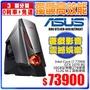 ASUS 華碩 ROG GT51CH i7-7700K GTX1070 電競桌機 (GT51CH-0061A77KGXT)
