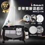 【i-Smart】豪華雙層遊戲床 (送五大好禮加碼送蚊帳) 黑色預購3月底寄出
