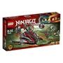 樂高Lego Ninjago 70624