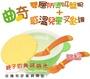 小獅王辛巴S.3341曲奇雙層防燙吸盤碗+小獅王辛巴S.3342曲奇感溫兒童叉匙組~符合FDA食品容器標準