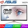 ASUS 華碩 32型 VA327H VA曲面電競螢幕