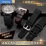 📣貼心優選真皮手表帶 適配卡西歐PRG-600YB-3/PRG650/PRW-6600硅膠帆布表鏈