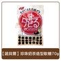 日本 諾貝爾 口袋型 奶茶風味 珍珠造型 軟糖 70g 珍珠奶茶