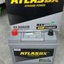 ◣電池大王◥ ATLAS S55D23R 油電車專用 TOYOTA CAMRY Hybrid