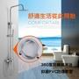 360度淋浴抑菌PVC防爆/防纏繞蓮蓬頭軟管(1.5米)科技銀