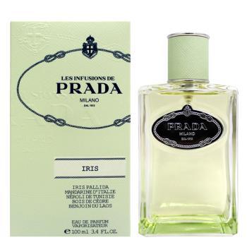 04be61dd216d PRADA 鳶尾花精粹淡香精(100ML)的價格- 比價比個夠BigGo