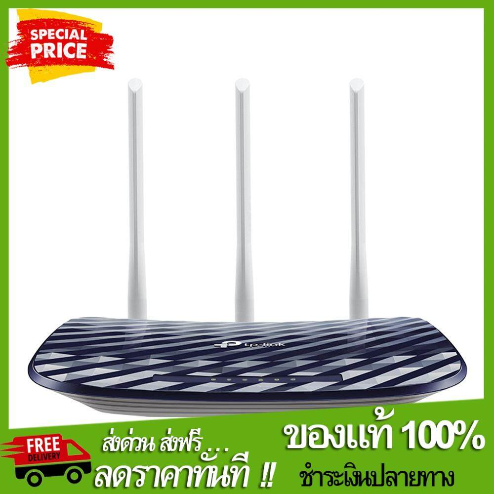 Dual Band Wireless USB 3.0 Wifi Adapter Dongle w//Antennas 1200Mbps 5//2.4GHz US
